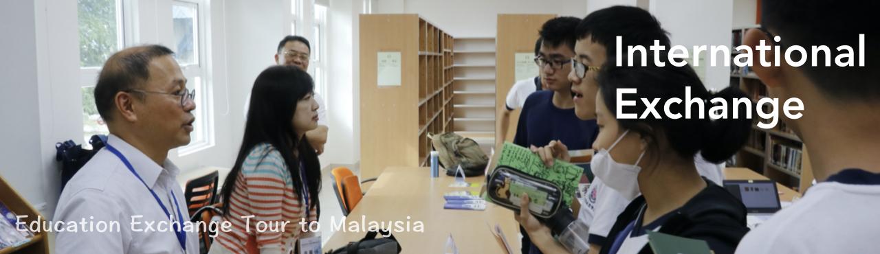 exchange tour to malaysia