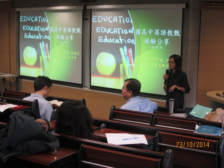 teaching practicum sharing